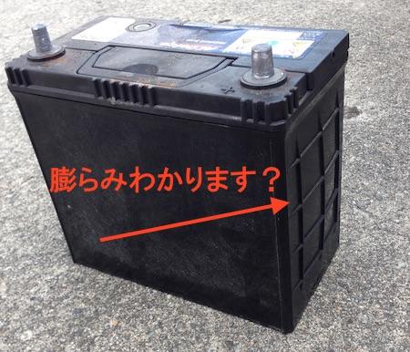 車のバッテリーの寿命は電圧が下がる症状が交換のサイン!