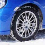 """<span class=""""title"""">スタッドレスタイヤの氷上性能を比較したらブリヂストンが意外な結果に</span>"""