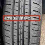 "<span class=""title"">momo(モモ)タイヤを実際に購入し性能を評価をしてみたところ驚きの結末に</span>"