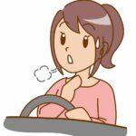 """<span class=""""title"""">女性が一人で運転する時の必需品パニックボタン付きドライブレコーダー</span>"""